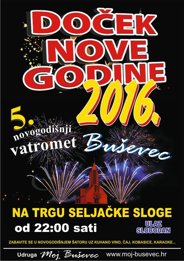 Plakat dočeka 2016.god.